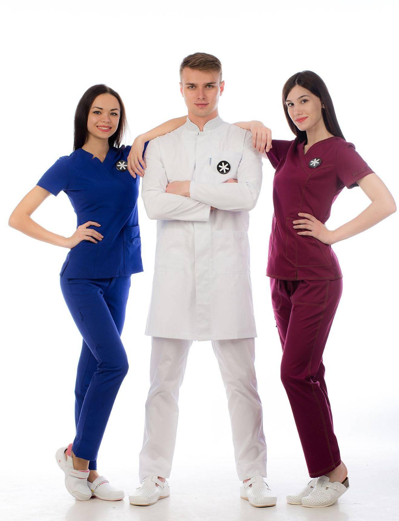 7eb927904b90a Медицинская одежда г. Краснодар – интернет магазин